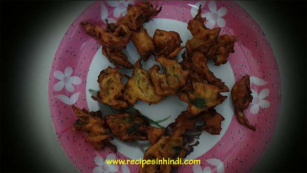 onion pakora food
